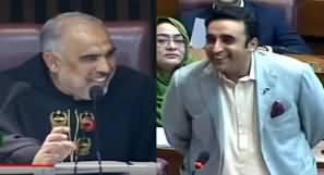 Wazir Wazir Hota Hai - Speaker Asad Qaiser's Reply to Bilawal Made Everyone Laugh