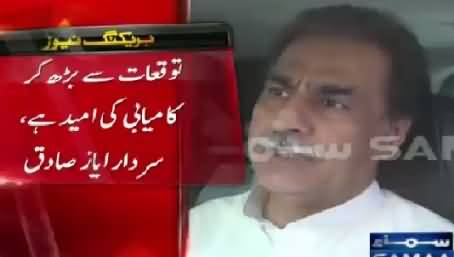 We Are Getting More Votes Than Our Expectations - Ayaz Sadiq Media Talk