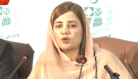 We Are Going To Replicate Billion Tree Tsunami in Whole Country - Minister Climate Change Zartaj Gul