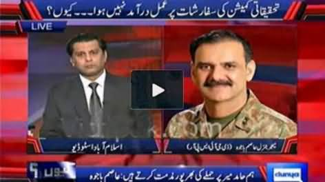 We Are Going to Take Action Against Geo For False Allegations - Asim Bajwa ISPR