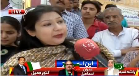 We Are Not Being Allowed to Cast Our Vote - A Voter From NA-246, Karachi