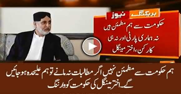 We Are Not Satisfied With Imran Khan's Govt Performance, We Will Be Separated From It - Akhtar Mengal