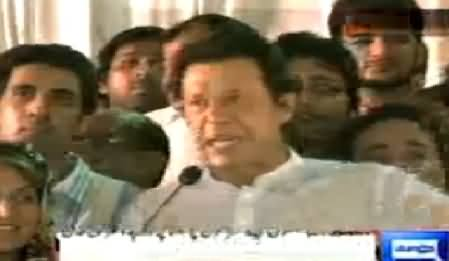 We Are on Roads to Get Justice, Will Kick Out Nawaz Govt on 14th August - Imran Khan