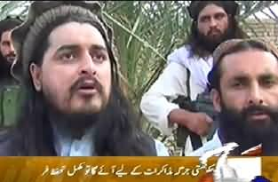 We are Ready to ceasefire, if Drone Attacks Stopped - Hakimullah Mehsood
