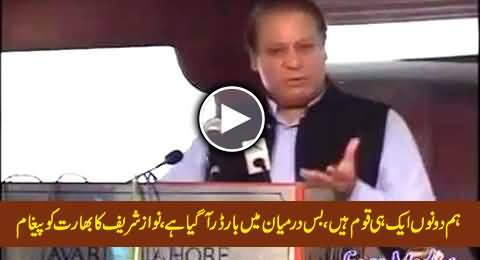 We Are Same Nation, But Separated By A Border, Watch Nawaz Sharif's Views About India