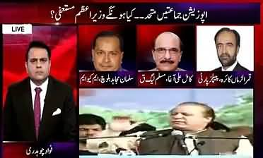 We Are With PTI On Their Demand of PM Resignation - Salman Mujahid MQM