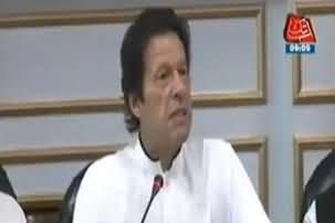 We Can Join Hands With Dr. Tahir-ul-Qadri Against Inflation - Imran Khan