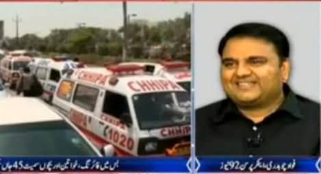 We Cannot Deny RAW's Involvement in This Incident - Fawad Chaudhry Views on Today's Incident