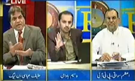 We Don't Need New Pakistan, Hanif Abbasi Bashing Imran Khan & PTI Govt in KPK