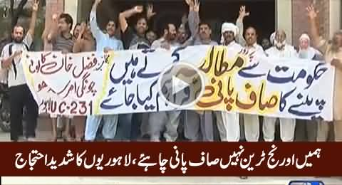 We Don't Need Orange Train, We Want Clean Water - Citizens of Lahore Protesting
