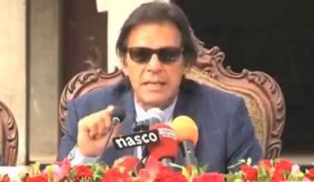 We Don't Want Tiff with KPK Doctors - Imran Khan in Peshawar