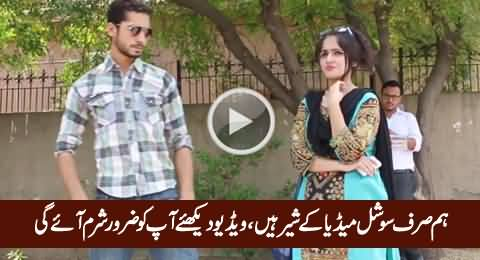 We Fight Against Our Problems Only On Social Media, Every Body Must Watch This Video