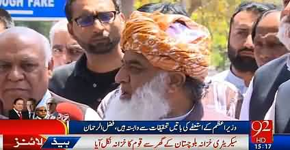 We Have Reservations on Opposition TORs - Maulana Fazal Ur Rehman