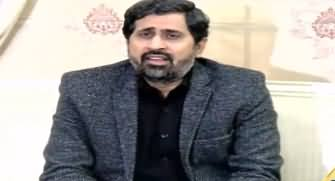 We Have Taken Action Against Flour Mills - Fayaz Chohan's Press Conference