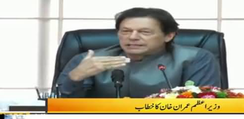 We have to take more loan at the moment to get rid of the huge debt_ PM Imran Khan speech