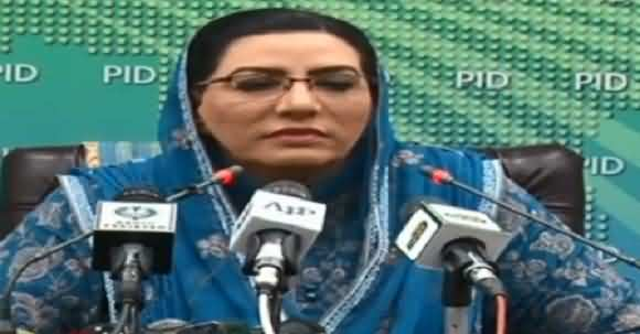 We Really Want To See Nawaz Sharif As Our Healthy Opponent - Firdous Ashiq Awan