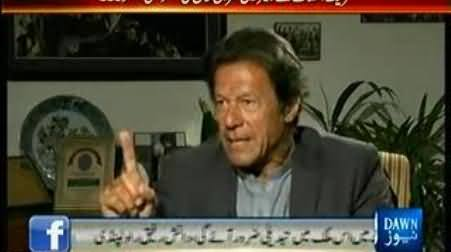 We Unmasked the CIA Chief in Pakistan, Can Any Other Party Dare to Do That - Imran Khan