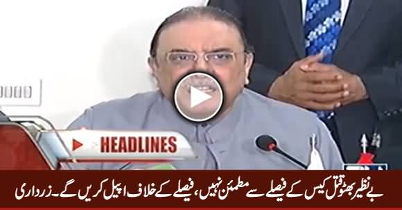 We Will Appeal Against Benazir Bhutto Murder Case Verdict - Asif Zardari