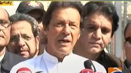 We Will Block All Roads & Streets Leading to Govt Offices in Islamabad - Imran Khan