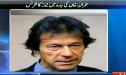 We Will Contest Senate Elections But Will Not Return Back to Assemblies - Imran Khan