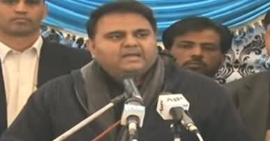 We Will Create More Than One Crore Jobs - Fawad Chaudhry Speech at An Event in Jhelum