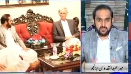 We Will Go With Imran Khan If Asif Zardari Will Not Support Us - CM Balochistan