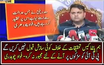 We will not accept any conspiracy against Panama case investigations, Do not force PTI to come on roads - Fawad Chaudhry