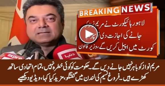 We Will Not Allow Maryam Nawaz To Go Abroad - Farogh Nasim