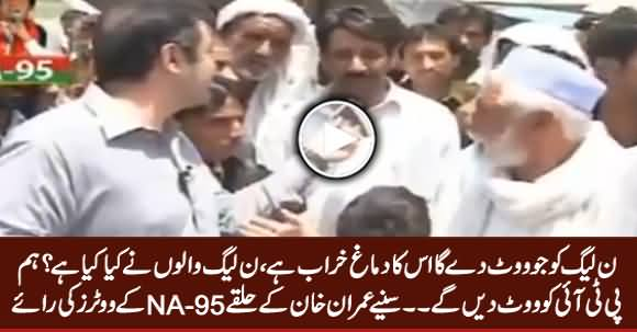 We Will Not Give Any Vote To PMLN - Watch Public Views From Imran Khan's Constituency