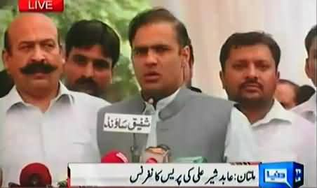 We Will Not Let Anyone Derail This Democracy - Abid Sher Ali Press Conference in Multan
