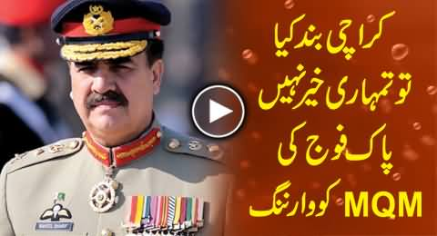 We Will Not Let You Shut Down Karachi, Pak Army's Warning to MQM After Altaf Hussain's Arrest