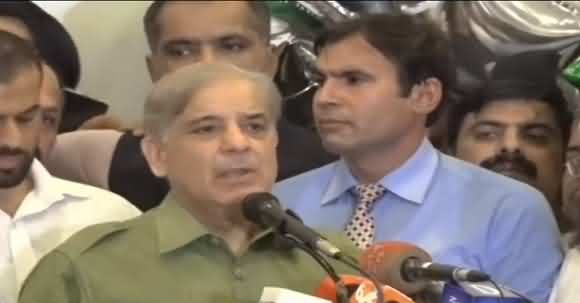 We Will Not See Towards Trump We Will Cut Modi Hands In Pieces - Shehbaz Sharif Speech AT Independence Day