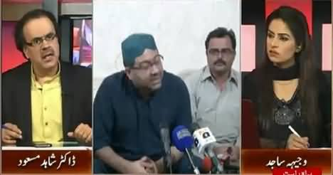 We Will Resign From Senate & National Assembly - Asif Zardari Warns Nawaz Sharif