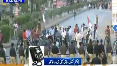 We Will Stop MQM Rally With Force If They Try To Reach Red Zone:- DIG South Karachi