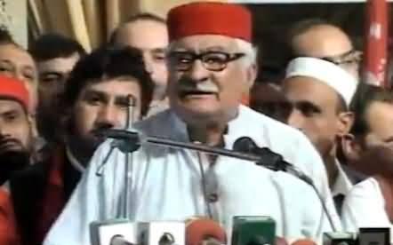 We Won't Let Imran Khan Run Away - Asfandyar Wali Criticizing Imran Khan and His Sit-in