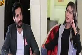 Weekend With Hina (Guest: Bilal Ashraf) – 22nd April 2018