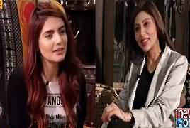 Weekend With Hina (Guest : Momina Mustehsan) – 31st December 2017