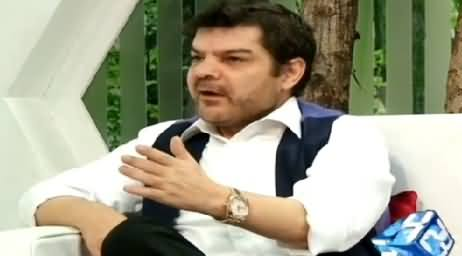 Weekend With Nadia Jamil (Mubashir Luqman Exclusive Interview) -17th May 2015
