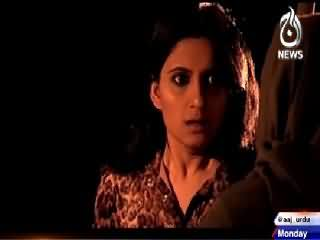 Weham (Horror Show) on Aaj Tv – 13th April 2015