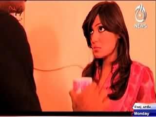 Weham (Horror Show) on Aaj TV – 27th April 2015