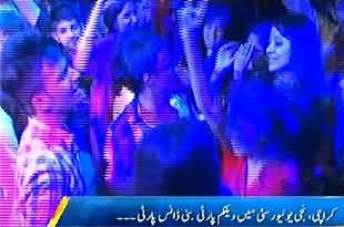 Welcome Party Became Boys and Girls Dance Party in a Private University of Karachi