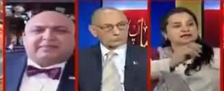 Well Done Imran Khan - Nasim Zehra Praising Imran Khan on His Befitting Reply To Trump