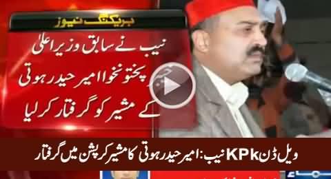 Well Done KPK NAB: Former CM KPK Ameer Haider Hoti's Adviser Arrested in Corruption