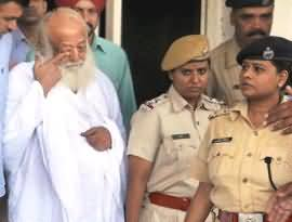 Well Known Indian Hindu Sadhu Asaram Bapu Arrested For Raping 16 Years Girl