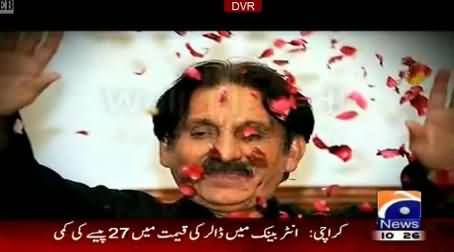 Well Played Chief Justice Iftikhar Muhammad Chaudhary, We Salute You - A Short Documentary