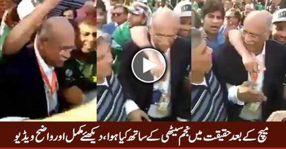 What Actually Happened With Najam Sethi After Match, Exclusive Video