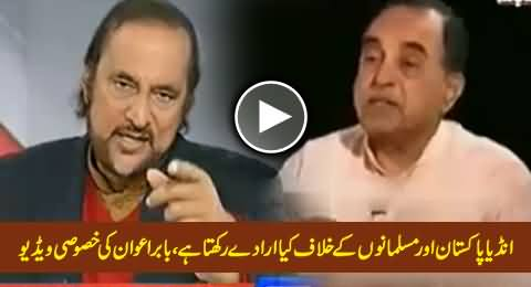 What Are India's Intentions Against Pakistan & Muslims - Babar Awan Shows A Video Clip