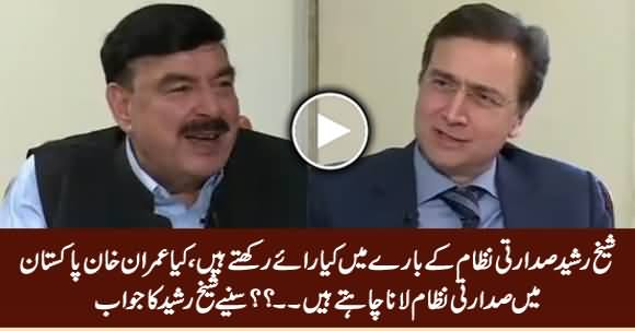 What Are The Views of Sheikh Rasheed About Presidential System