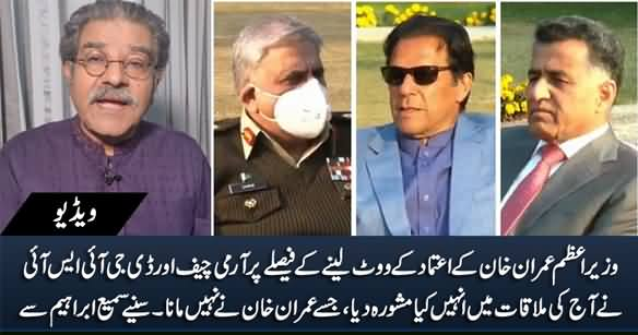 What Army Chief And DG ISI Said to Imran Khan on His Decision To Take Confidence Vote - Sami Ibrahim Reveals