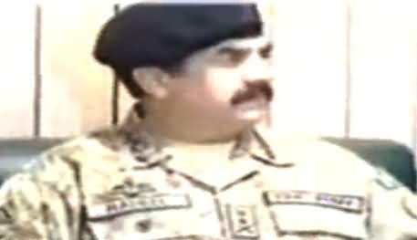 What Army Chief General Raheel Sharif Did Right After Earthquake in Pakistan